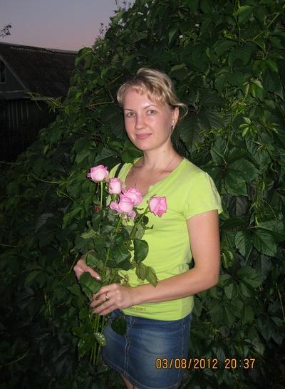 Людмила Лысова, 20 ноября , Набережные Челны, id149429723