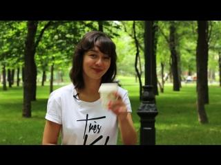 Марина Кравец приглашает на концерт BrainStorm в Даугавпилс