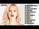 Українські пісні.Збірка Кращих Пісень (Українська Музика 2018)