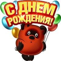 Фото №288130064 со страницы Рената Мифтахова