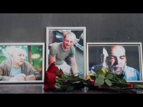 Кто убил российских журналистов в ЦАР?