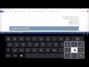 Windows 8.1 - Сенсорная клавиатура и скользящий ввод