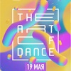 DANCE-COOL | THE ART OF DANCE 2019