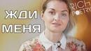 Константин Симонов - Жди меня / Стихи к 9 мая о войне