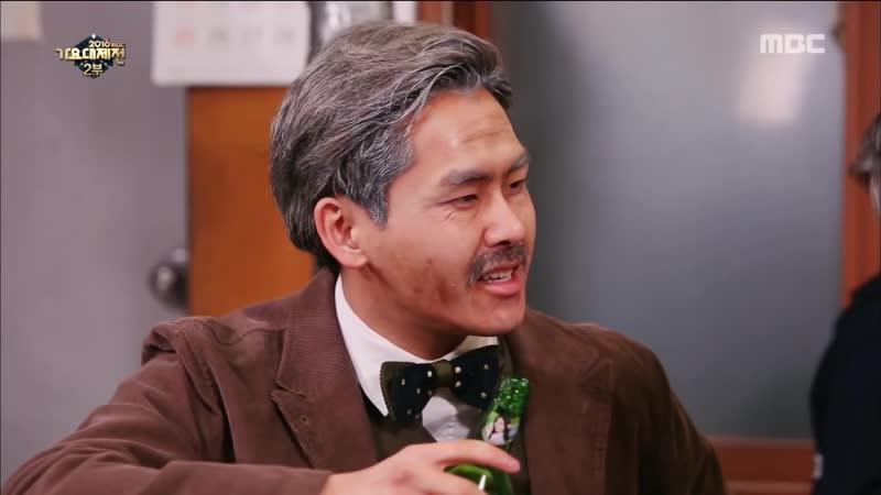 2016 MBC 가요대제전 - 온유, 호야, 성종, 키의 60년 후 모습은؟! 할아버지여도 좋아♥ 20161231