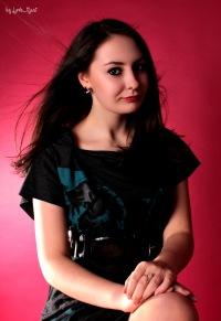 Александра Булахова, 23 марта 1993, Донецк, id21873795