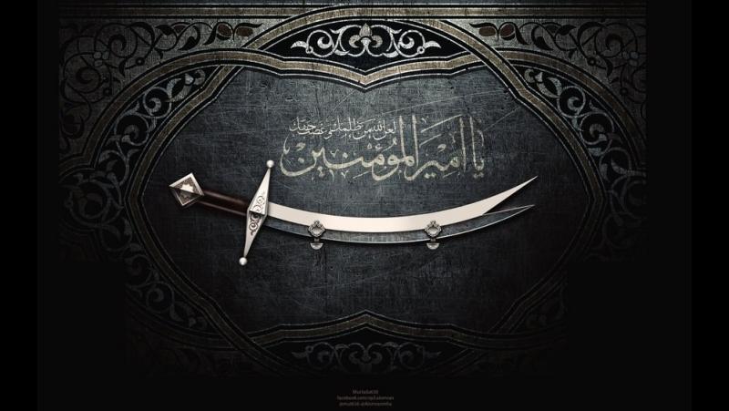 İmam Əli(ə)-dan hidayət barəsində qızıl sözlər - Ağa Əkbəri
