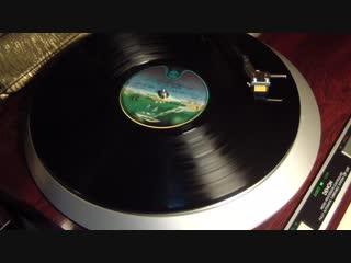 Baker Gurvitz Army - Memory Lane (1974) vinyl