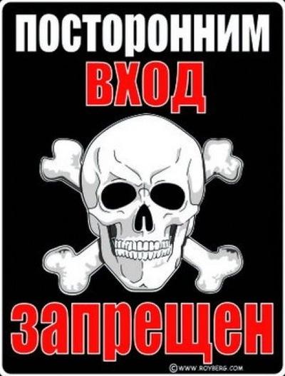 Дима Николаев, 9 марта 1987, Москва, id106832620