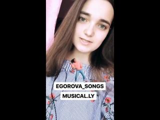 StorySaver_egorova_songs_37347057_326651521208065_8888700969168753938_n.mp4