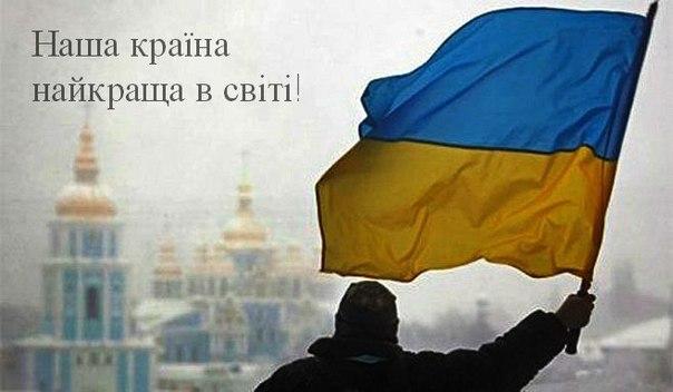 В России судят блогера Константина Жаринова за то, что поделился статусом в соцсети из Украины - Цензор.НЕТ 6751
