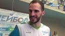 Александр Волков: «Победили за счет командной игры»