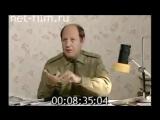 Генерал Филатов про банду Эльцмана . 1990 год.