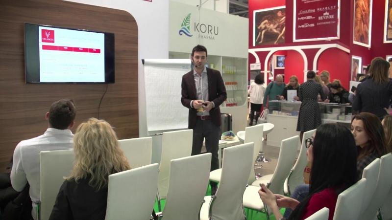 Koru Pharma на выставке InterCHARM 2017 - Москва (осень)