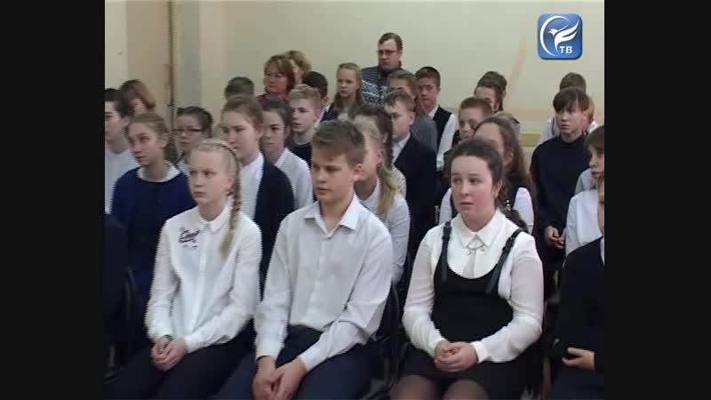 Был обычный урок в первой школе...: памяти погибших первоклассников и их учительницы