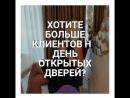 LEGEND_20180826_131711.mp4