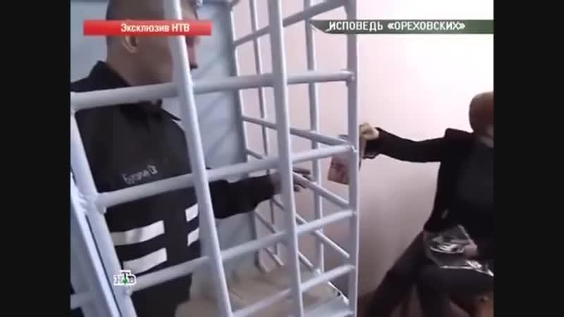 Сергей Буторин - интервью из-за решетки
