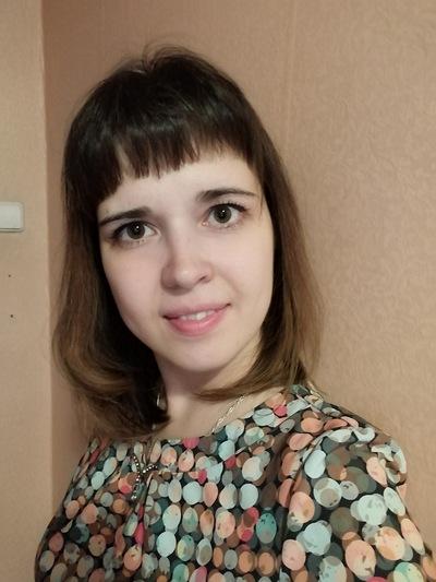 Оля Мамошина
