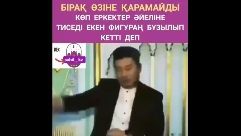 Ystyq_uiaBudA_TXgz7r.mp4