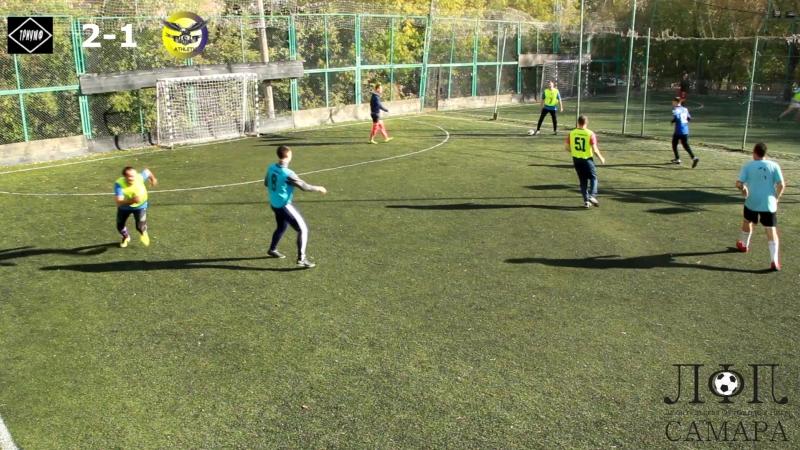 Триумф Altair Athletic