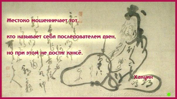 http://cs425522.vk.me/v425522949/4cbd/GBKqN87aaVI.jpg