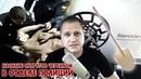Насилие супругов черенком в отделе полиции КАВКАЗЦЫ НАПАЛИ НА РУССКУЮ СЕМЬЮ РЕПОСТ