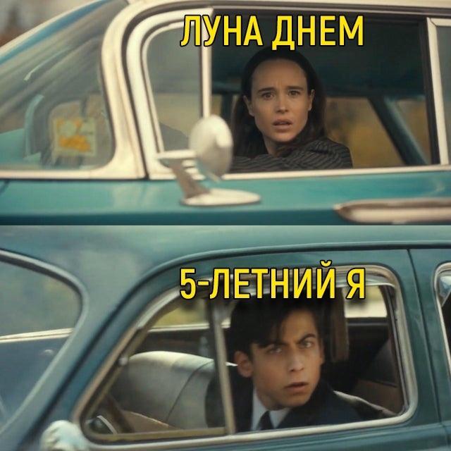 Аххахаа