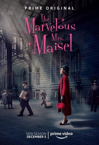 Вышел трейлер 2 сезона «Удивительной миссис Мэйзел» Amazon Prime Video выпустили полноценный трейлер второго сезона комедийного сериала «Удивительной миссис Мэйзел» с участием Рэйчел Броснахэн,