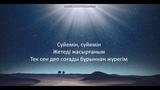 Ренат Гайсин - С