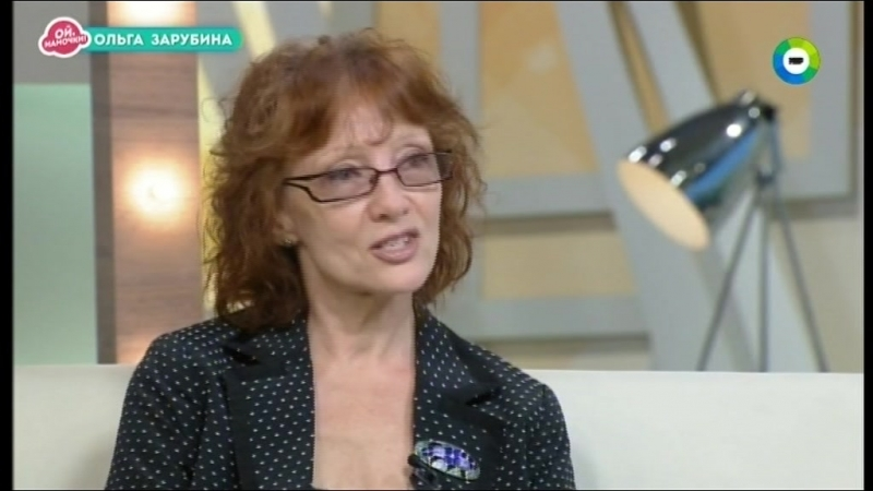 Зарубина Ольга 2018 передача Ой мамочки т к МИР