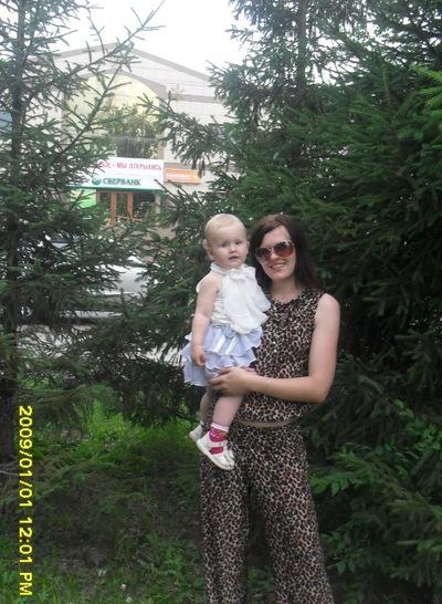 Лариса Лейнвебер, Барнаул, id124243413