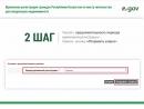 Инструкция для собственников жилья по временной регистрации по месту жительства онлайн