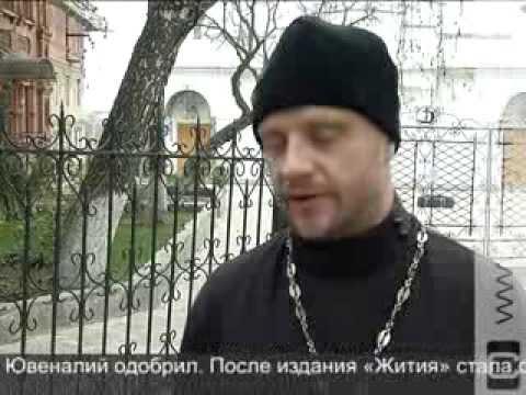 сщмч ДАМИАН Воскресенский архиепископ Курский