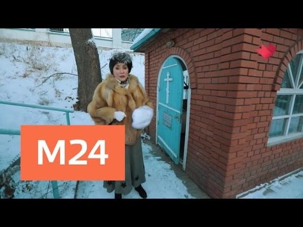 Вера. Надежда. Любовь: Рождественский храм в селе Беседы - Москва 24