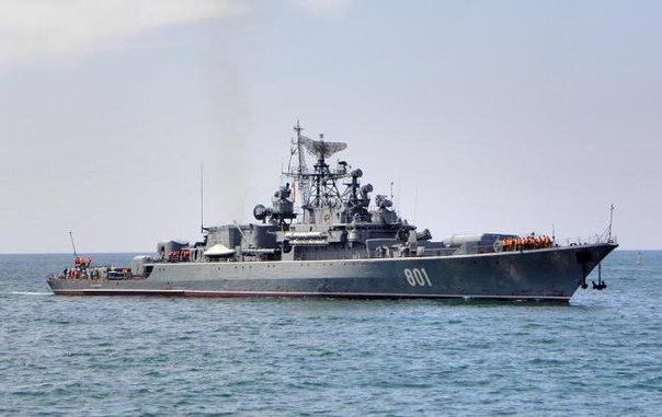 ВМС не пустили военные корабли РФ в территориальные воды Украины