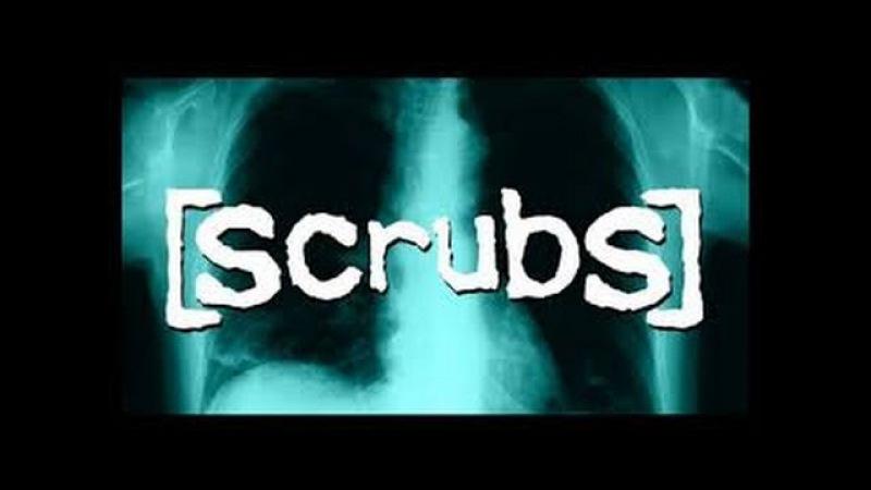 Клиника/Scrubs - лучшее что было на тв!