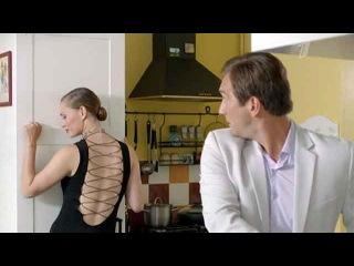 На Первом канале премьера многосерийного фильма `Идеальный брак` - Первый канал