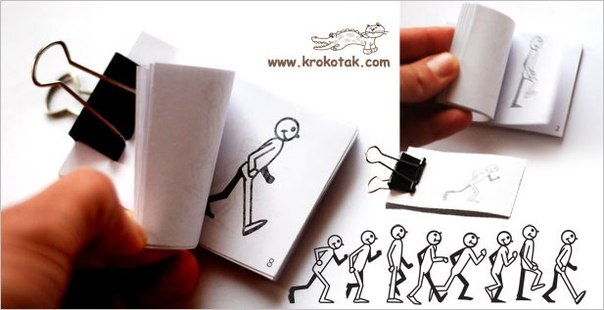 Мультфильм своими руками на бумаге