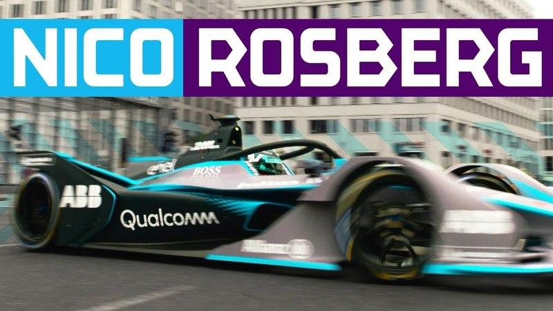 Росберг прокатился по Берлину на новой машине Формулы Е смотреть онлайн без регистрации