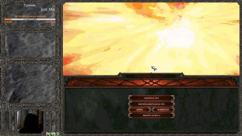 Diablo 2 Median Xl 2019 =1=