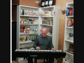 я - Besame Mucho (отрывок) Проба звука в кафе GANA-PATY