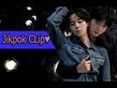 Jikook Clip Целуй меня♥