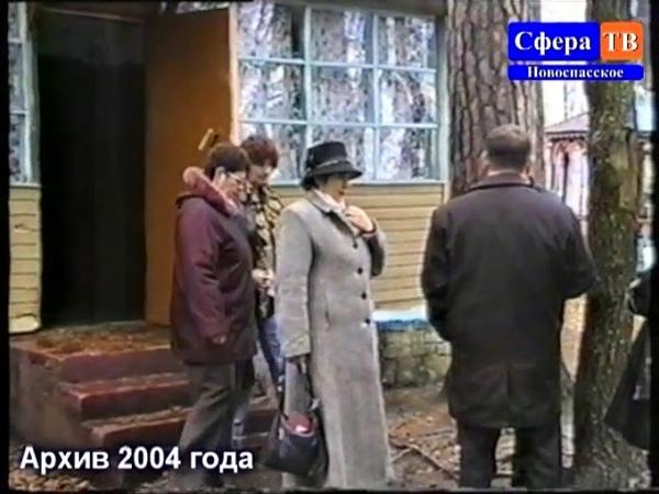 2004 архив родник планерка