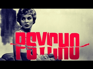«психо»./«psycho»./usa./1960./alfred hitchcock's famous thriller.