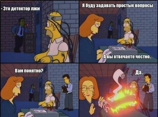 мультфильмы приколы: