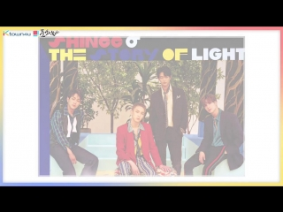 [Ktown4u_Unboxing]_SHINee_-_6th_Album_[The_Story_of_Light__Epilogue]_샤이니_에필로그_언박싱