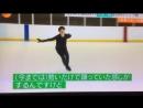 2016全日本前の友野君の紹介 - バレエをしているとスタイルの良さが分かります - 友野一希