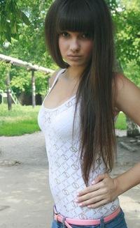 Мария Маслова, 13 апреля 1995, Речица, id208577221