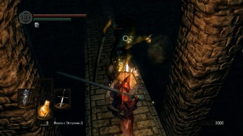 Dark Souls прохождение фаната 13 серия - Ловушки и Змеи