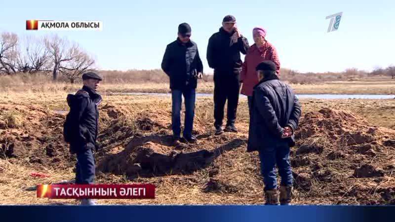 Астана іргесіндегі ауыл тұрғындарынан тыныштық кетті